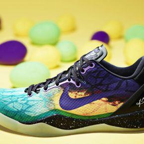 """Kobe 8 System """"Easter"""""""