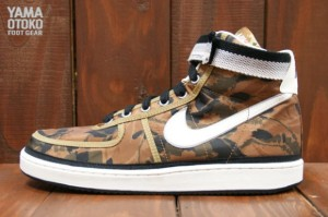 810538fdc7 Midwest Sole | Online Sneaker Magazine | Category Archive | Nike